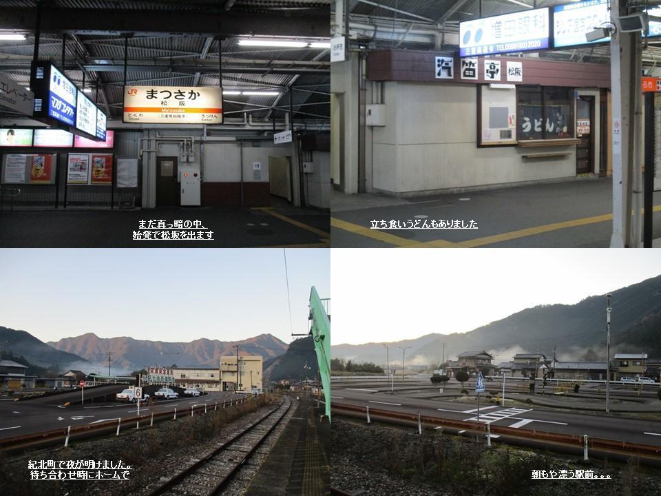 f:id:genta-san:20200824143455j:plain