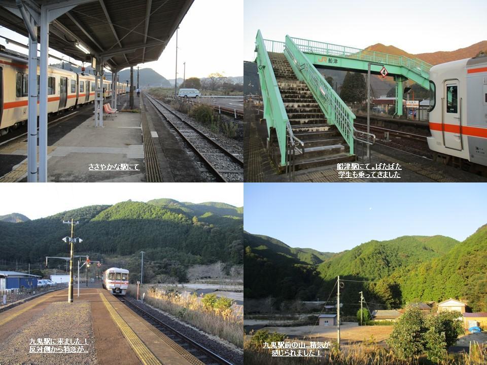 f:id:genta-san:20200824143459j:plain