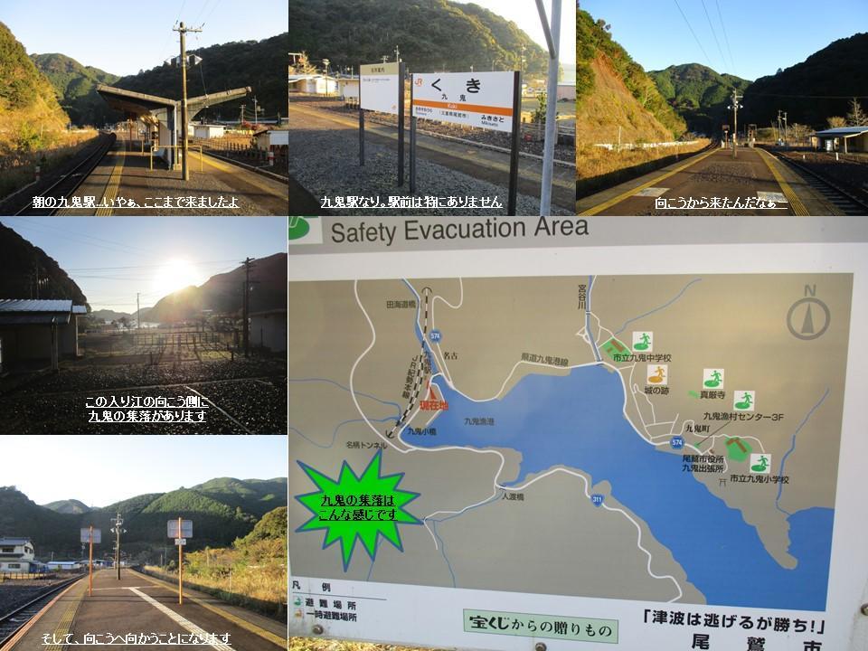 f:id:genta-san:20200824143502j:plain
