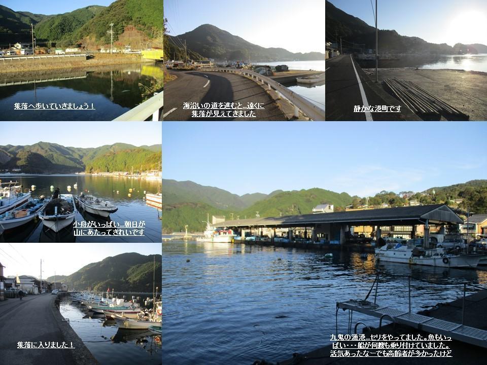 f:id:genta-san:20200824143505j:plain