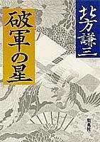 f:id:genta-san:20200826165058j:plain