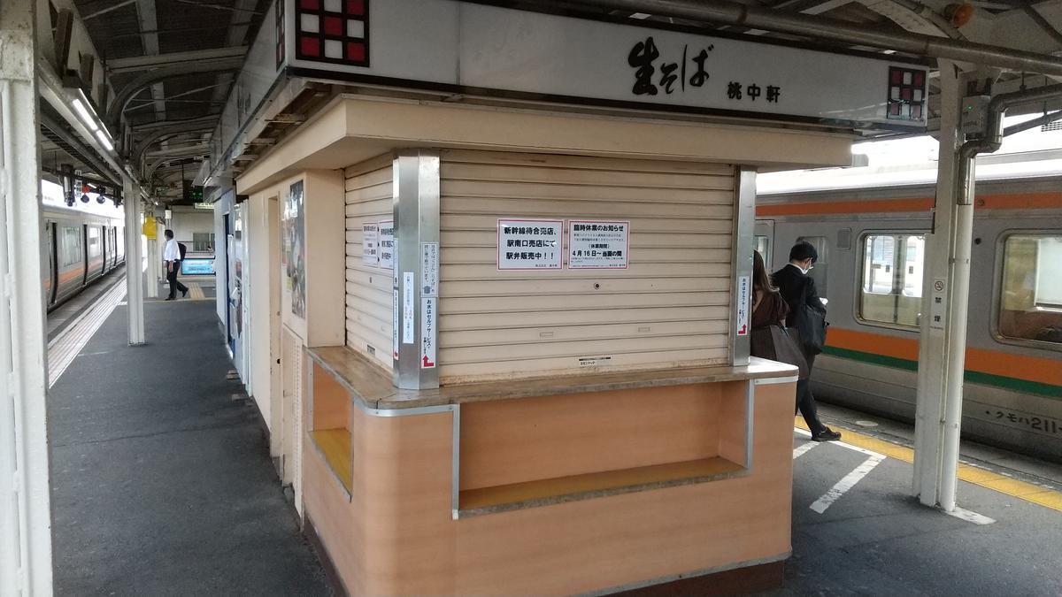 f:id:genta-san:20200827122940j:plain