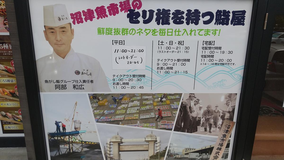 f:id:genta-san:20200827160135j:plain