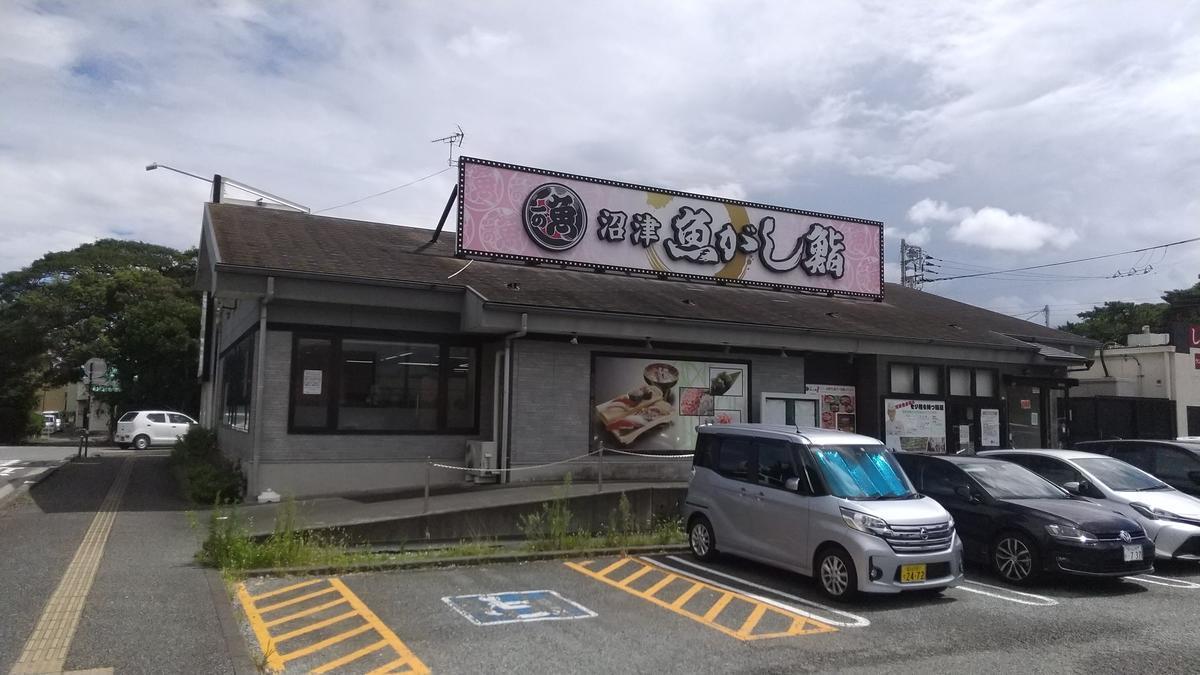 f:id:genta-san:20200827160201j:plain