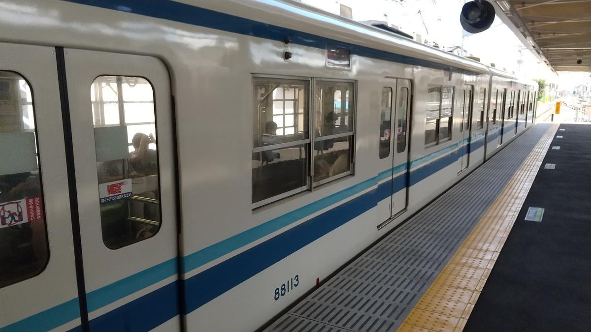 f:id:genta-san:20200828172554j:plain