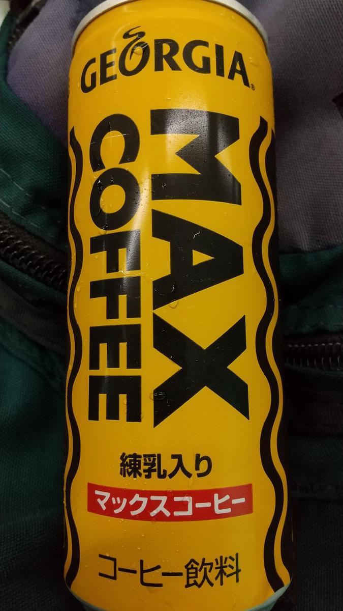 f:id:genta-san:20200828172655j:plain