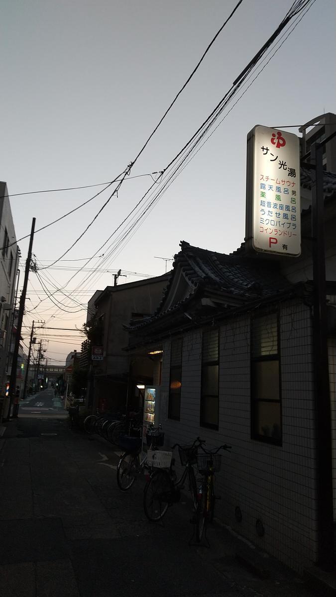 f:id:genta-san:20200828184620j:plain