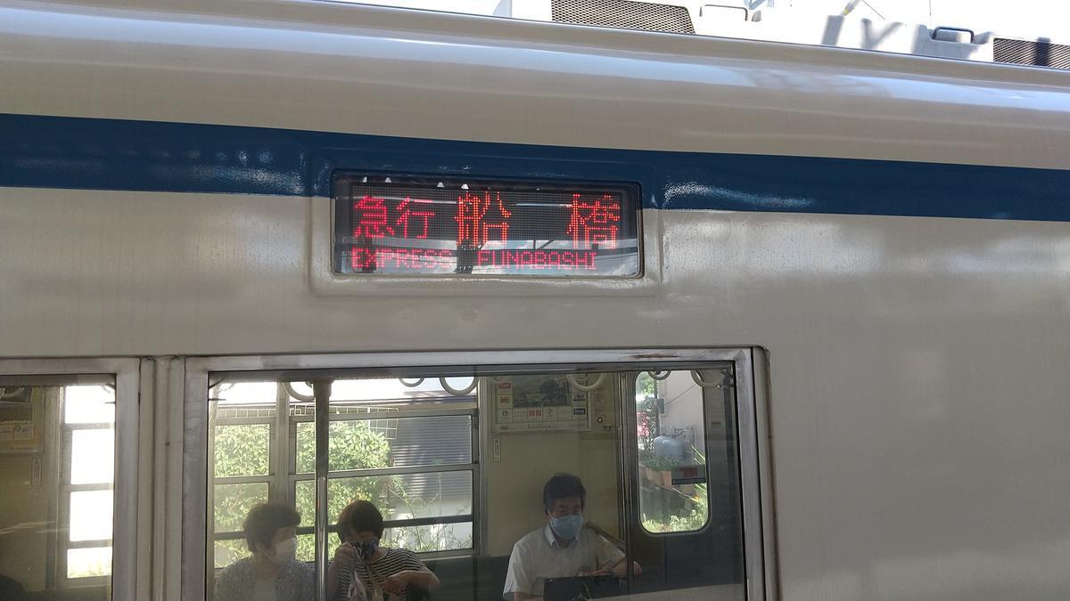 f:id:genta-san:20200828220111j:plain