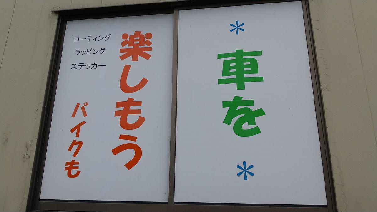 f:id:genta-san:20200906123708j:plain