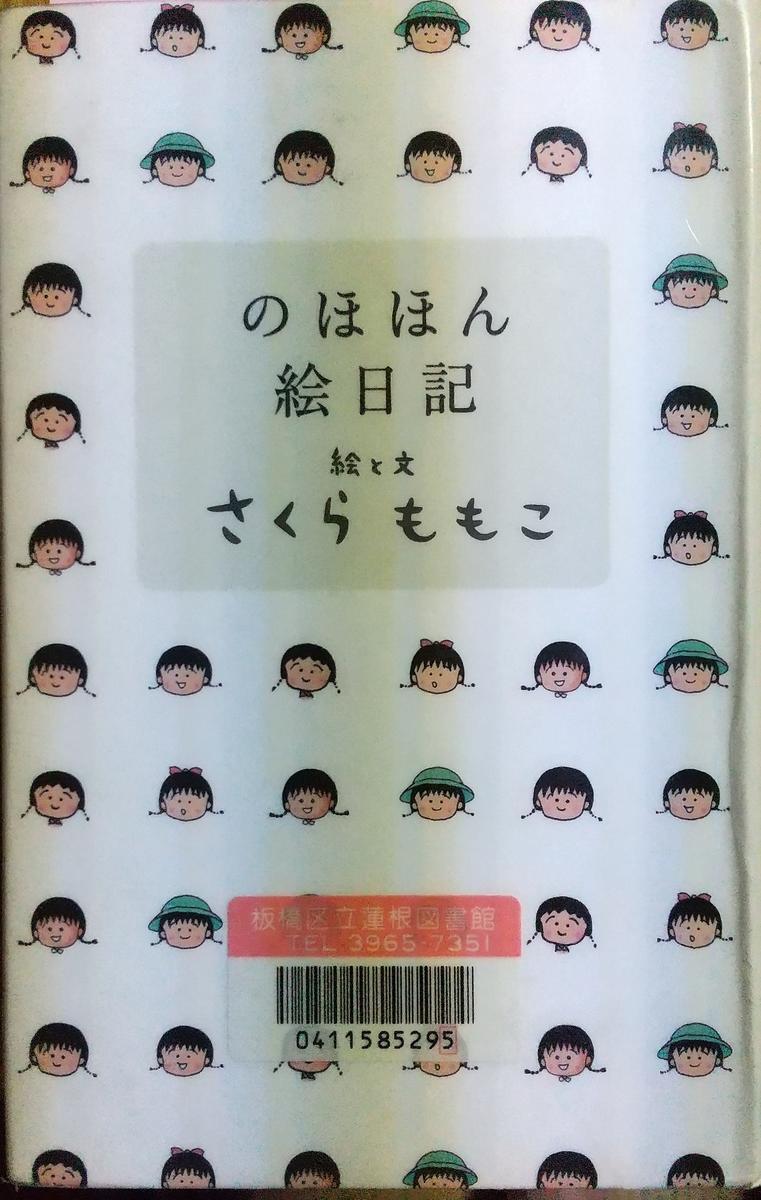 f:id:genta-san:20200906124136j:plain