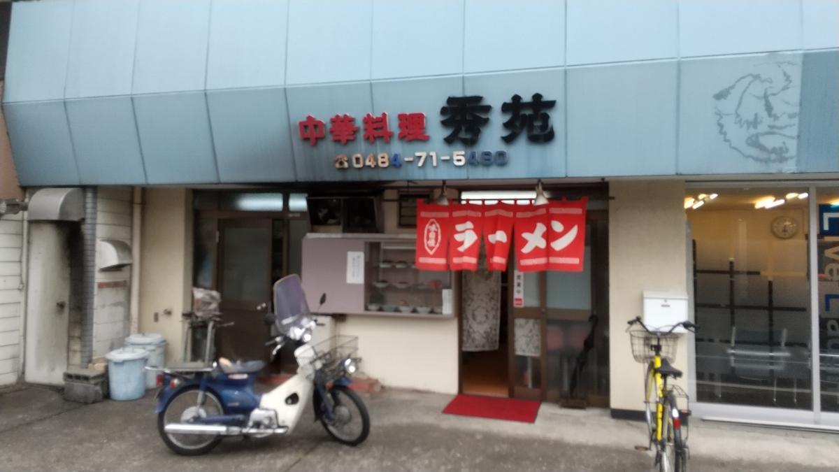 f:id:genta-san:20200913152203j:plain