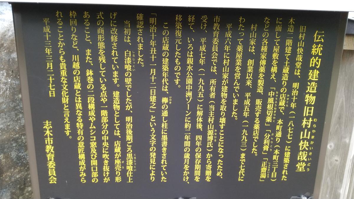 f:id:genta-san:20200913152636j:plain