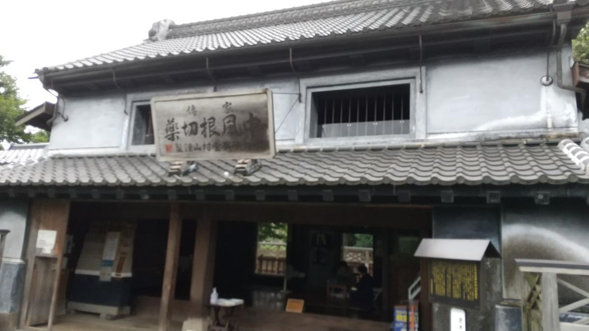 f:id:genta-san:20200913152702j:plain