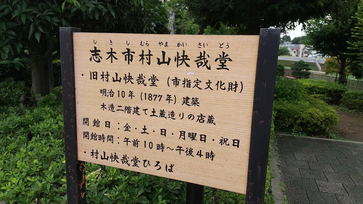 f:id:genta-san:20200913152829j:plain