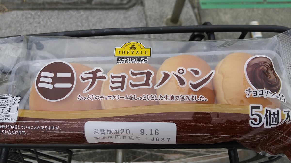 f:id:genta-san:20200913153648j:plain