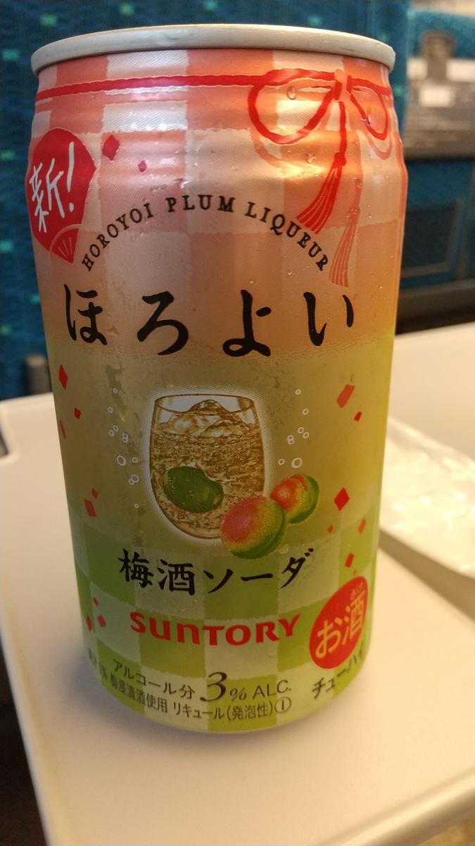 f:id:genta-san:20200916175737j:plain