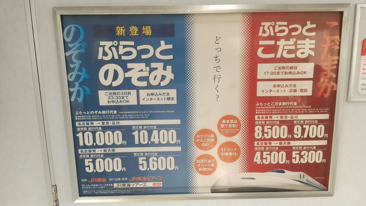 f:id:genta-san:20200916175923j:plain