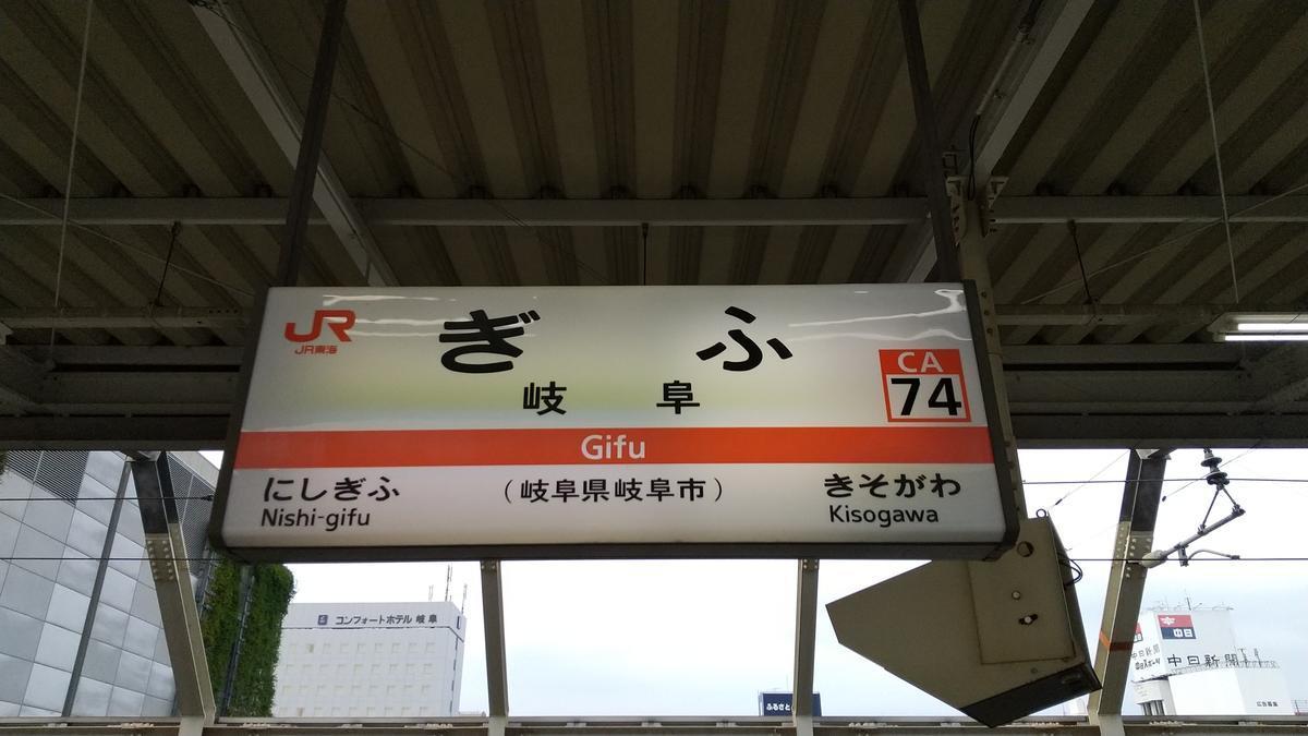 f:id:genta-san:20200916175954j:plain