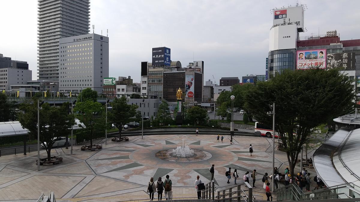 f:id:genta-san:20200916180142j:plain