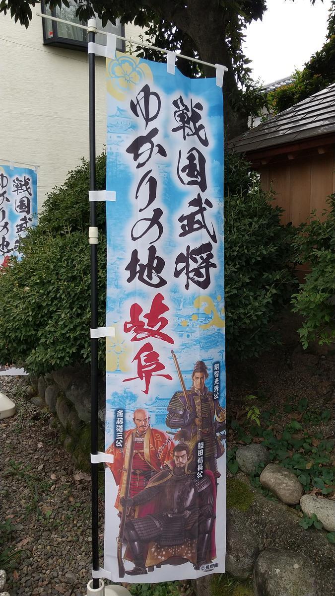 f:id:genta-san:20200916180744j:plain