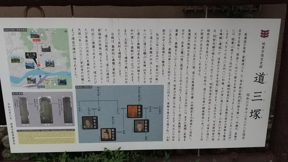 f:id:genta-san:20200916181057j:plain