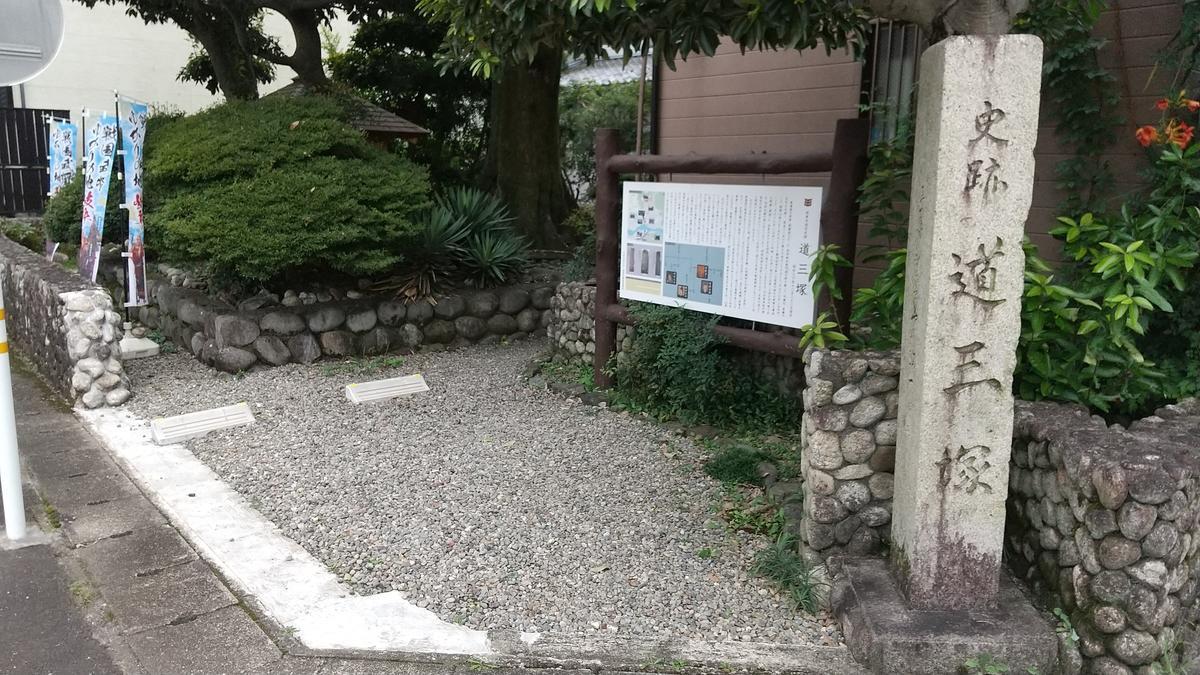 f:id:genta-san:20200916181126j:plain