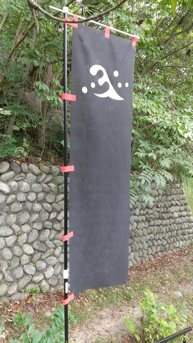 f:id:genta-san:20200916181531j:plain