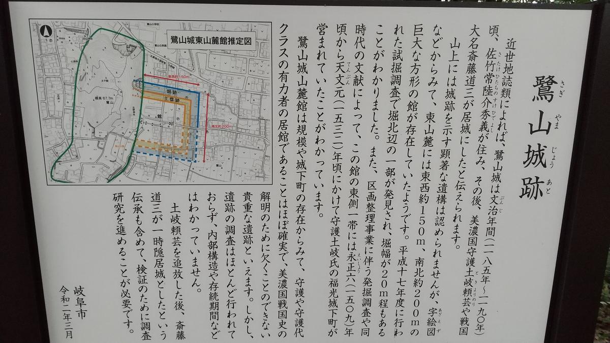 f:id:genta-san:20200916181850j:plain