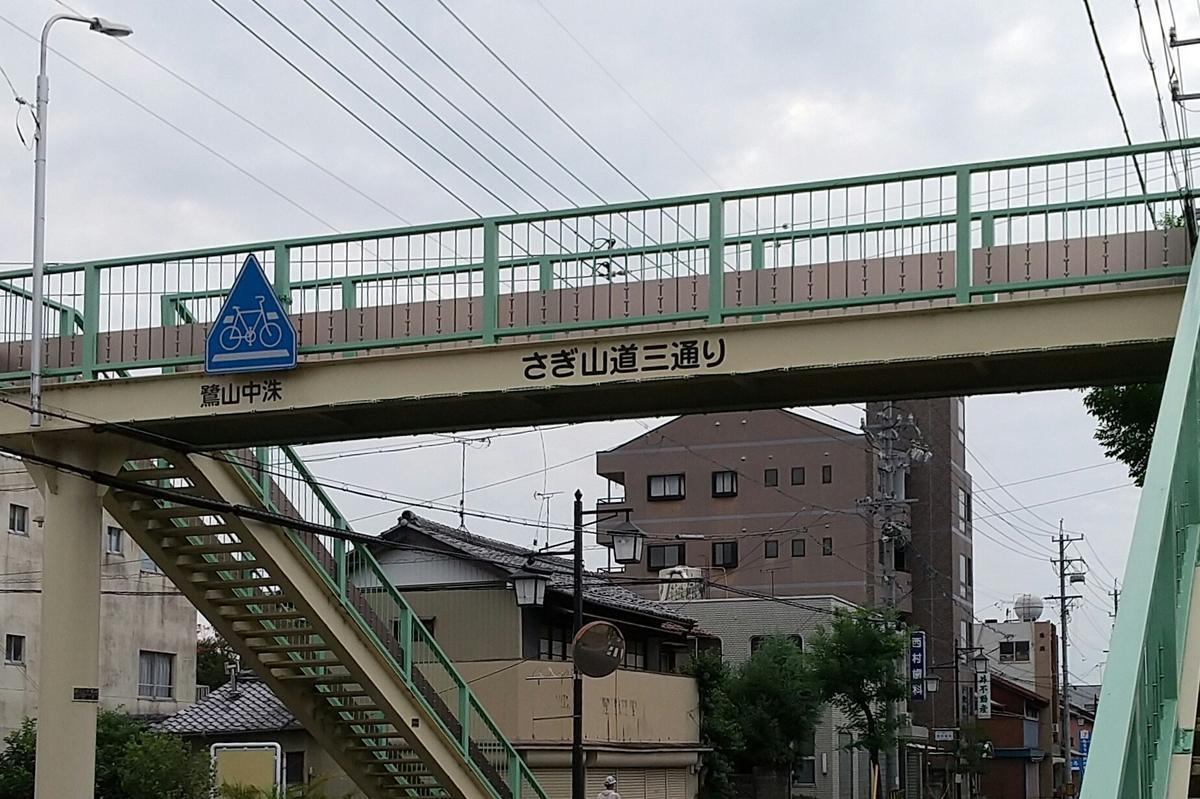 f:id:genta-san:20200916182513j:plain