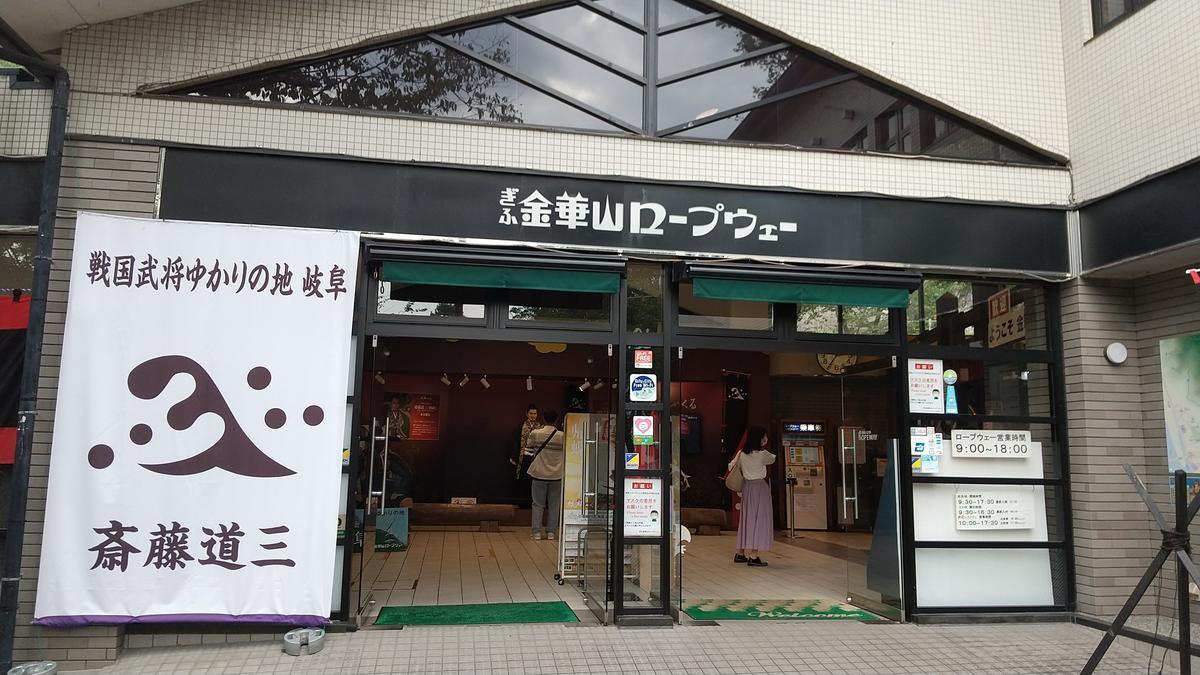 f:id:genta-san:20200916182629j:plain
