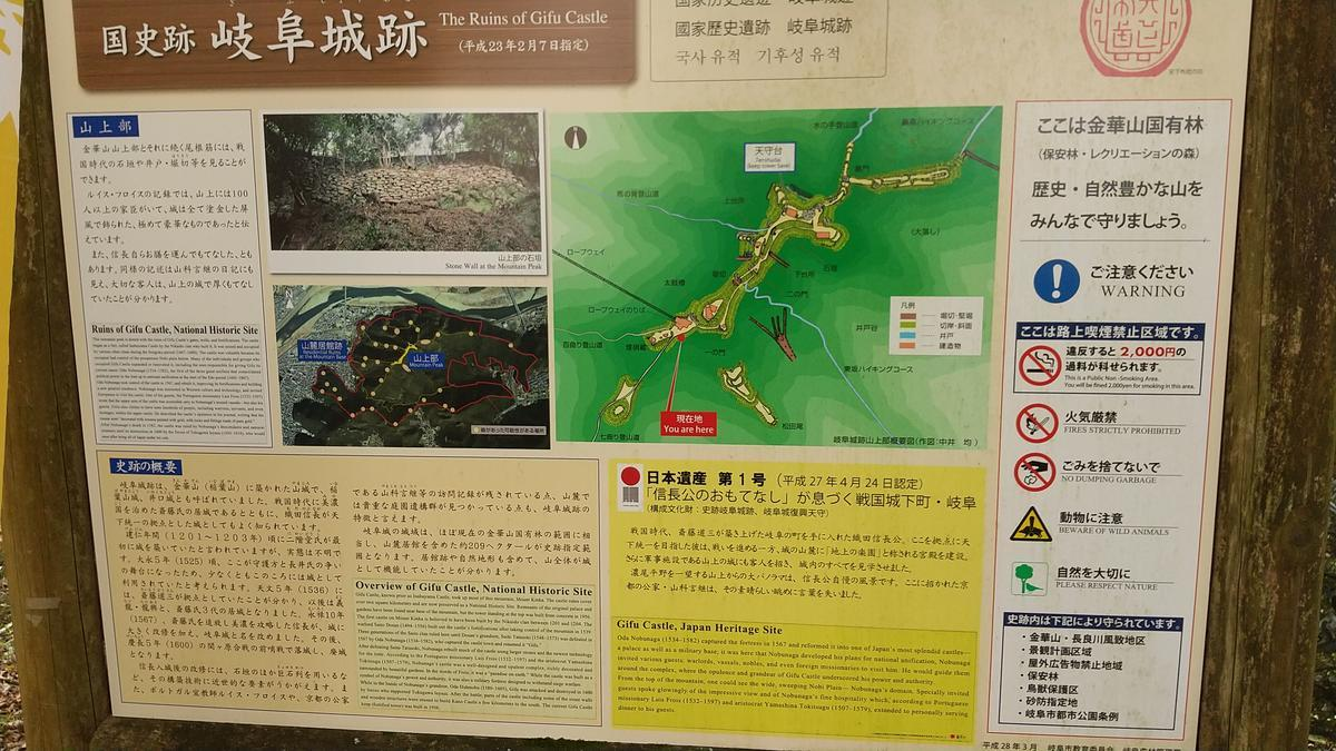 f:id:genta-san:20200916220410j:plain
