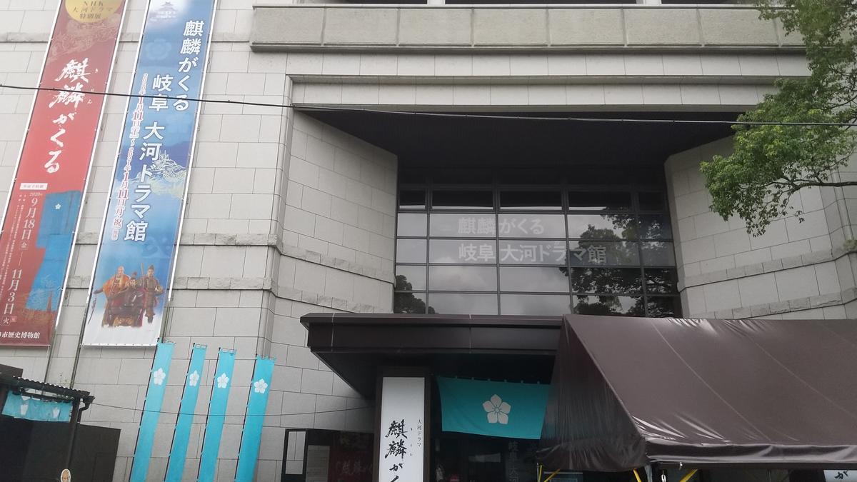 f:id:genta-san:20200916222314j:plain