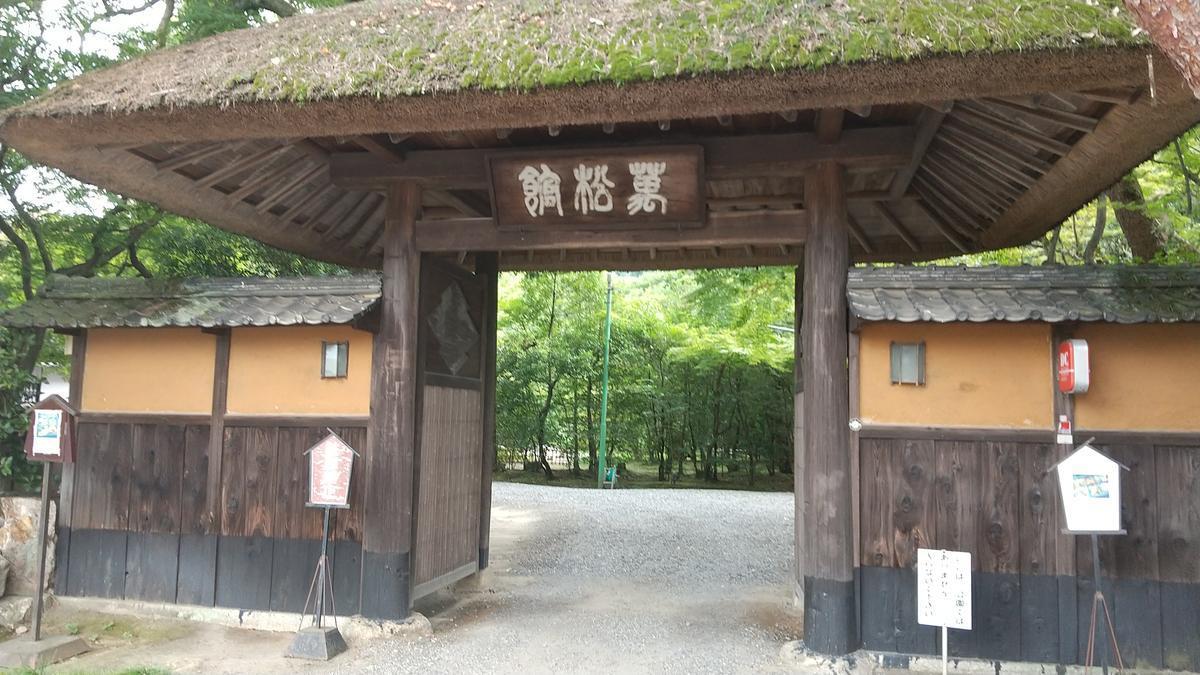 f:id:genta-san:20200916222614j:plain