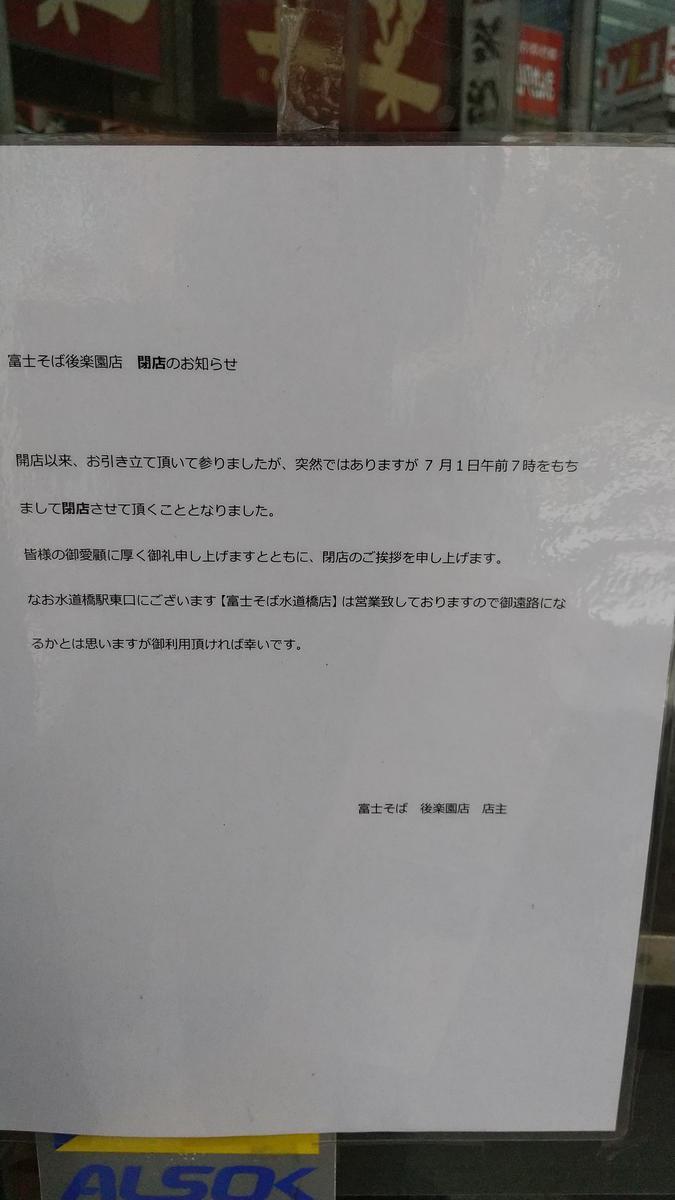 f:id:genta-san:20200921094643j:plain
