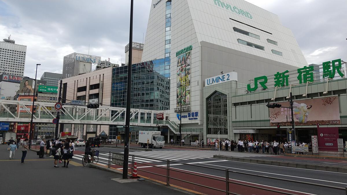 f:id:genta-san:20200921095354j:plain