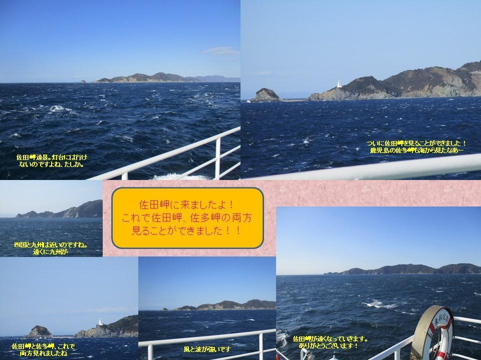 f:id:genta-san:20200924142410j:plain