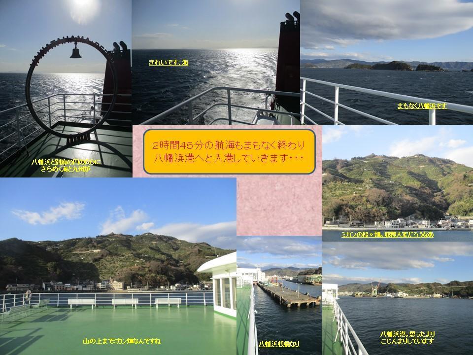 f:id:genta-san:20200924142418j:plain