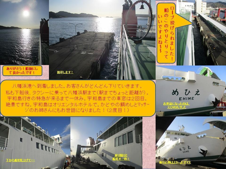 f:id:genta-san:20200924142421j:plain