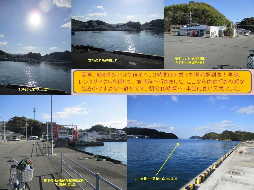 f:id:genta-san:20200924142426j:plain