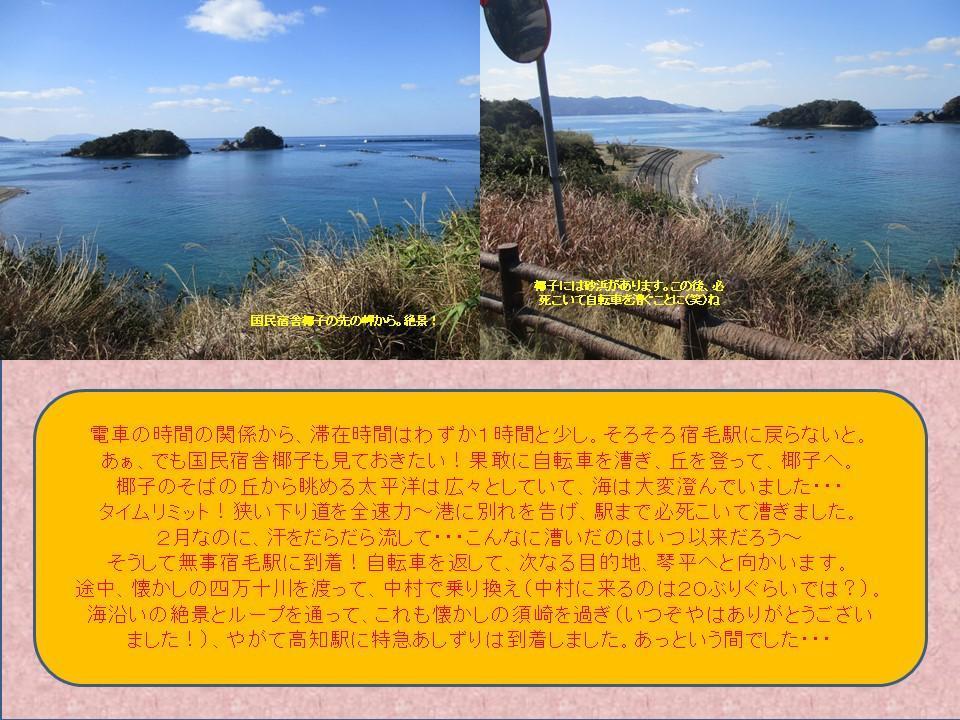 f:id:genta-san:20200924142436j:plain