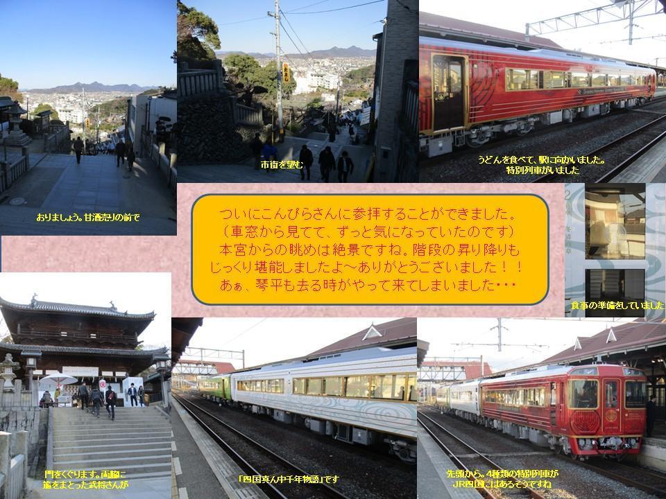 f:id:genta-san:20200924142450j:plain