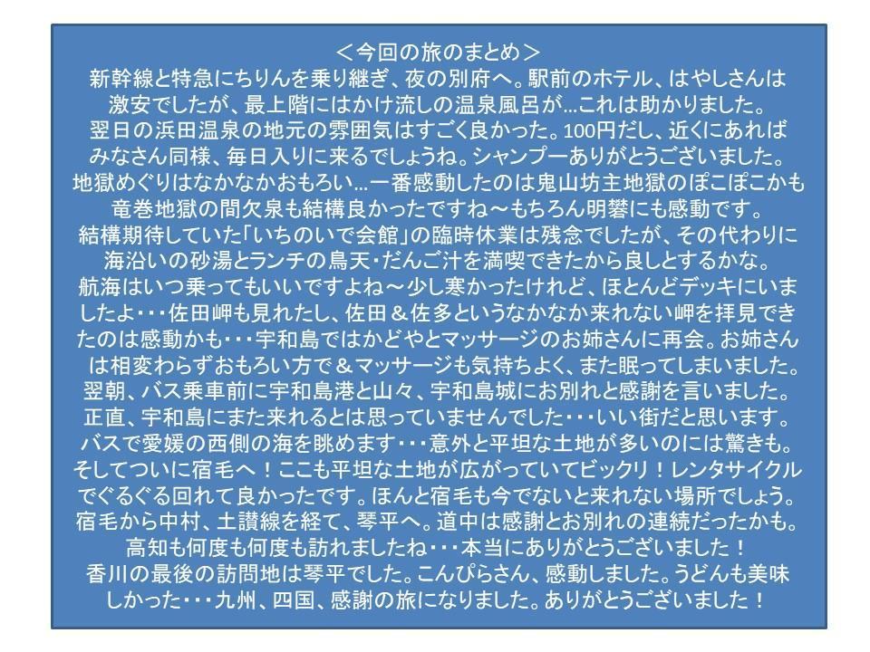 f:id:genta-san:20200924142458j:plain