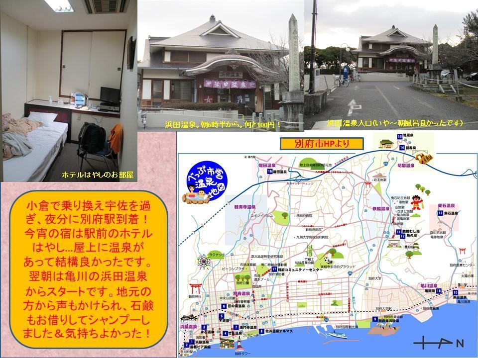 f:id:genta-san:20200924142535j:plain