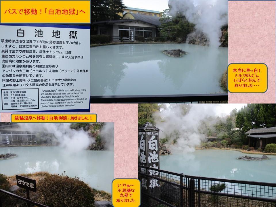 f:id:genta-san:20200924142547j:plain