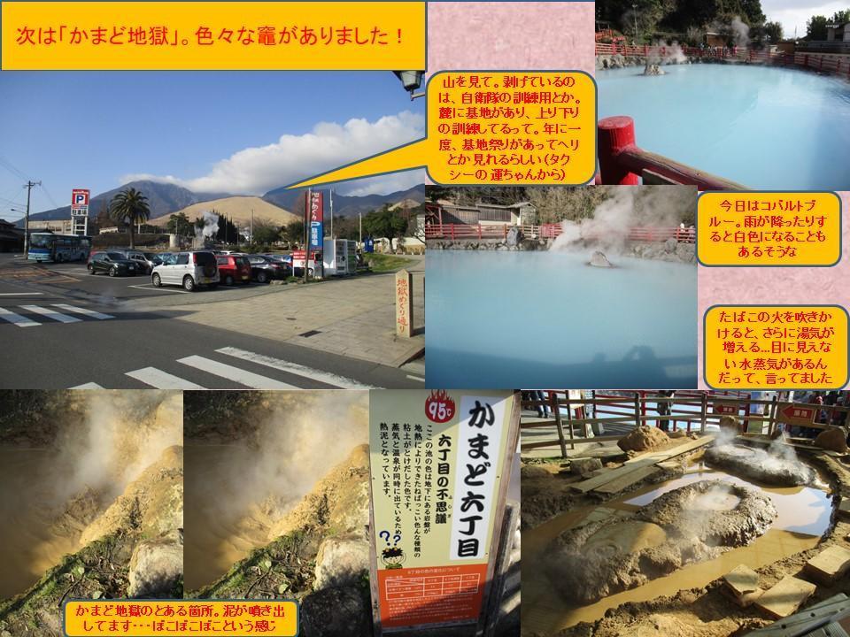 f:id:genta-san:20200924142602j:plain