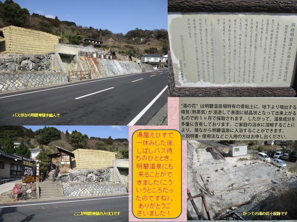f:id:genta-san:20200924142618j:plain