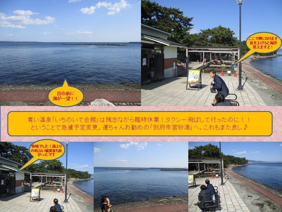 f:id:genta-san:20200924142622j:plain