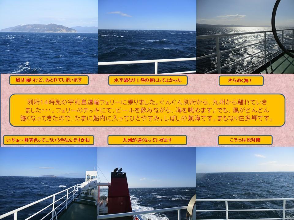 f:id:genta-san:20200924142635j:plain