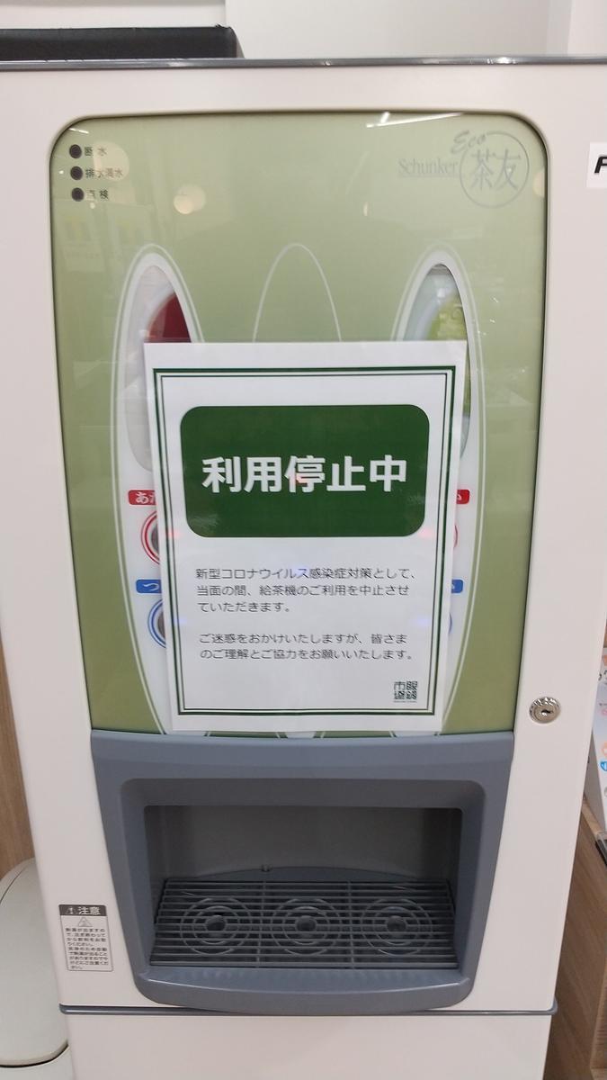 f:id:genta-san:20200926194535j:plain