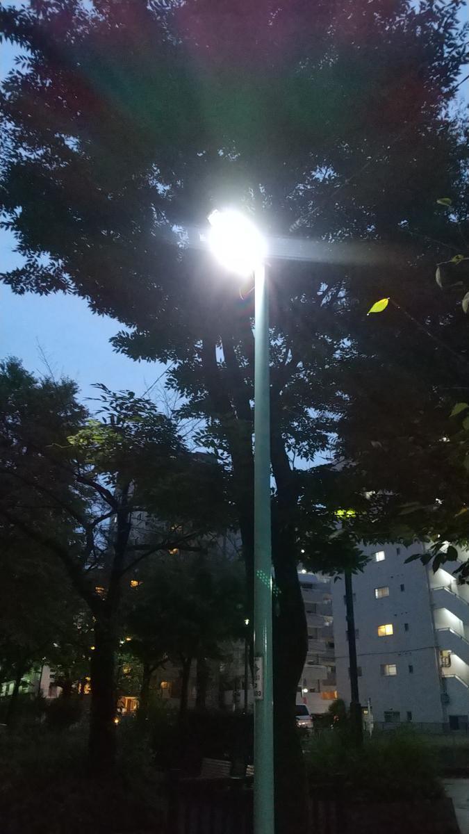 f:id:genta-san:20200926194559j:plain
